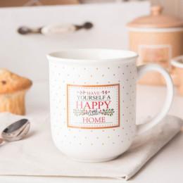 Kubek porcelanowy Altom Design Happy Home 300 ml kremowy w kropki
