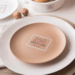 Talerz deserowy porcelana Altom Design Happy Home 19 cm beżowy w kropki